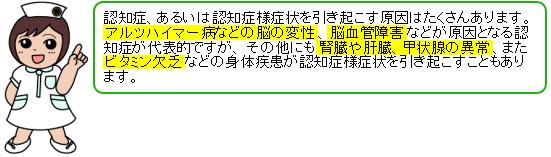 y018_01