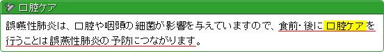 y23_03