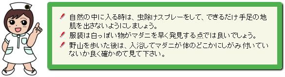 y025_01