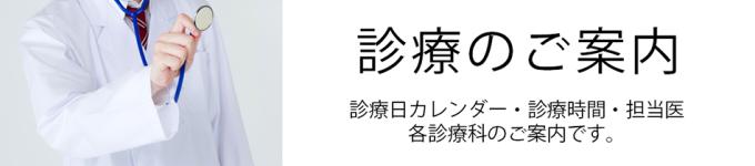 slide_sinryo