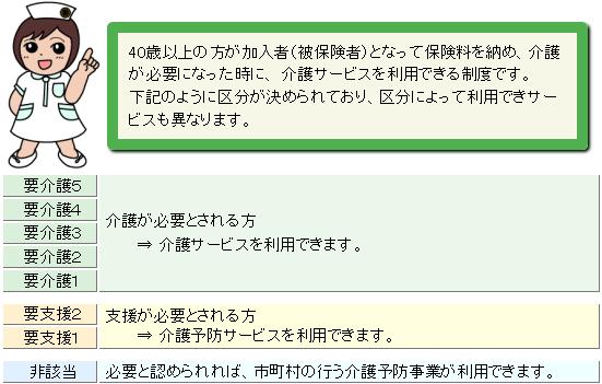 yumi28_01