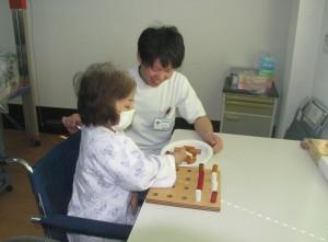 作業療法士2