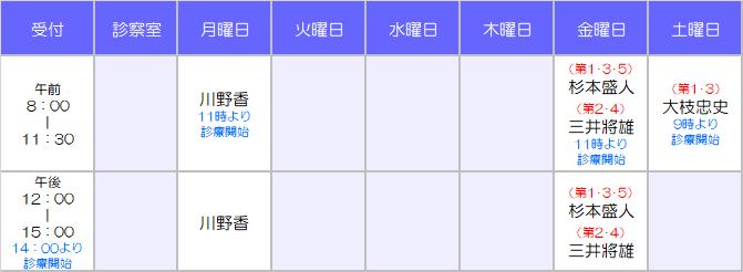 hinyoukika_20210401