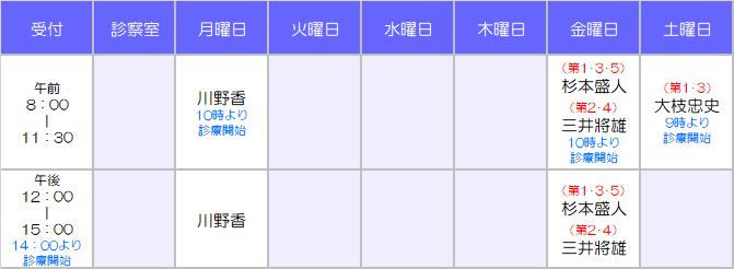 hinyoukika_20210601