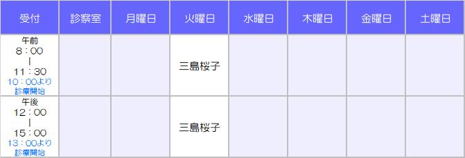 hujinka_20210401