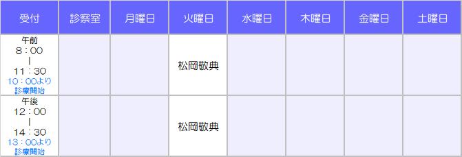 hujinka_20211001-2