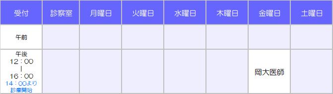 jibika_20210401