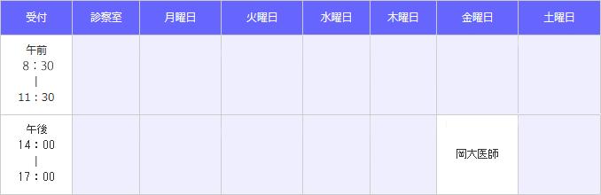shinryou_jibika_20191101