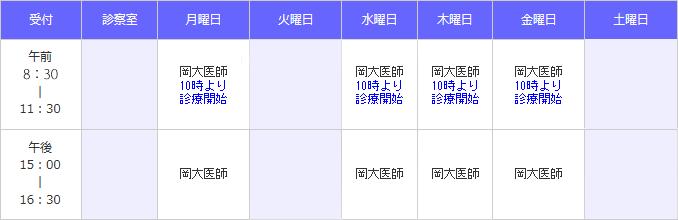 shinryou_syounika_20210101