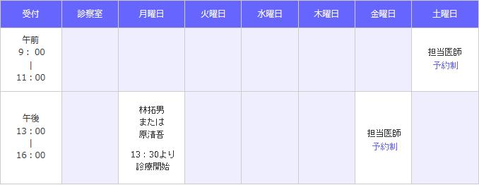 sj_seikei20160722