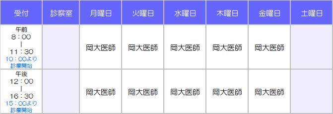 syounika_20210401