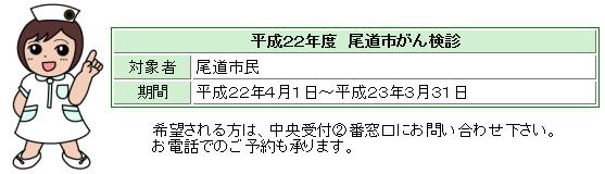 y014_01