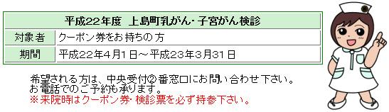 y014_03