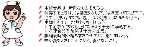 y016_03