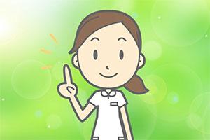 健康豆知識のイメージ