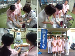 看護体験1